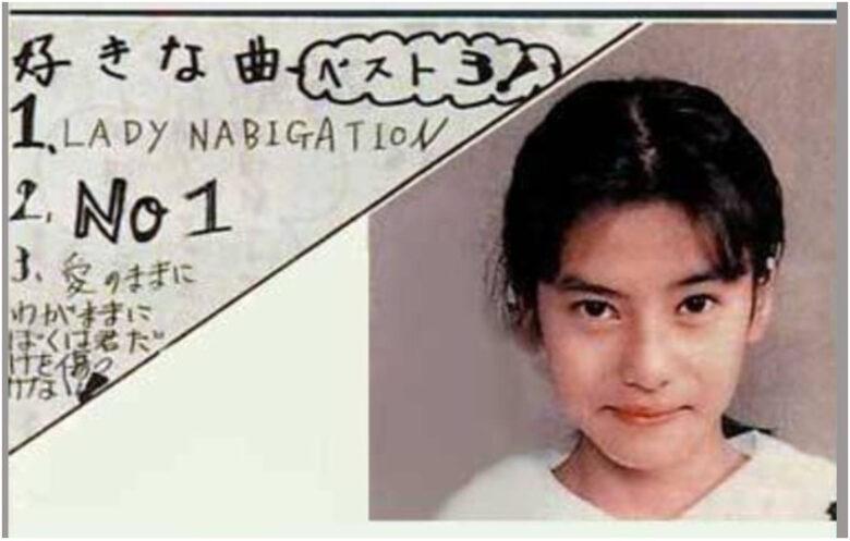 柴咲コウさん15歳