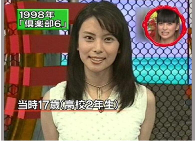 柴咲コウさん17歳