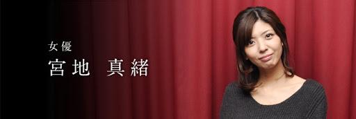 伊藤健太郎の元マネジャーAさんが設立した会社はどこ?