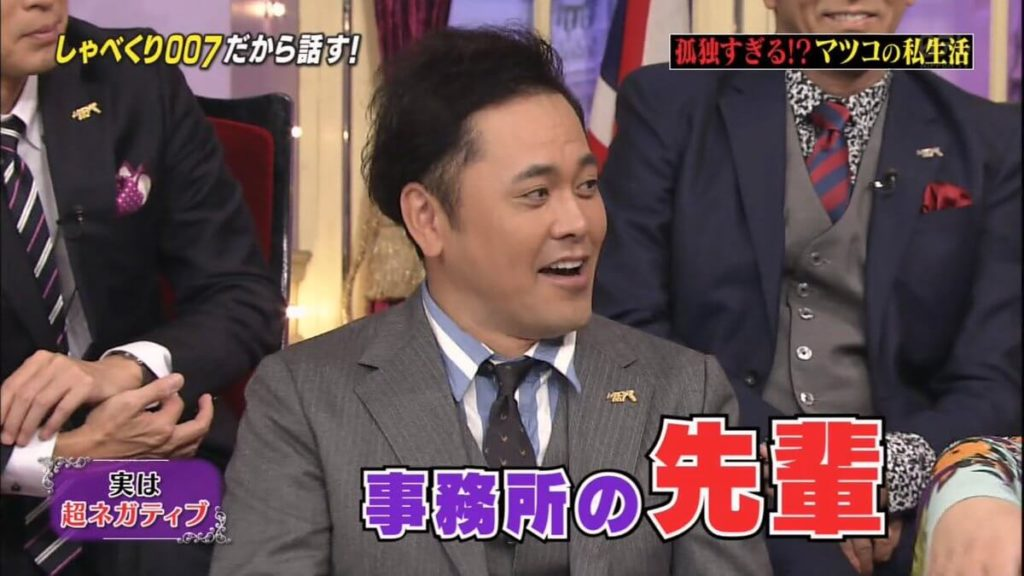 大橋由佳の事務所には元NHKの有働由美子アナウンサーも所属