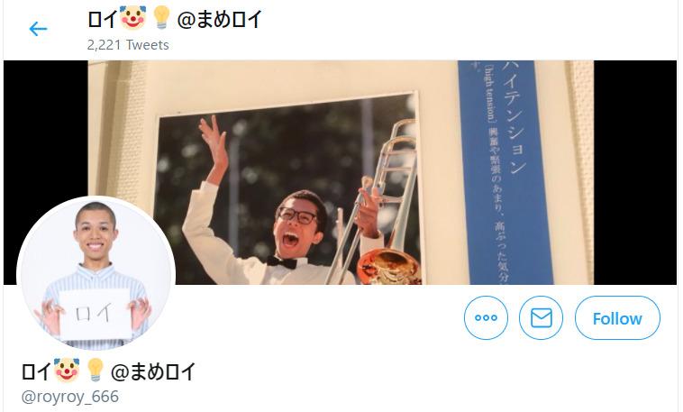 ロイの出身校は『埼玉県栄中学高等学校』で確定!