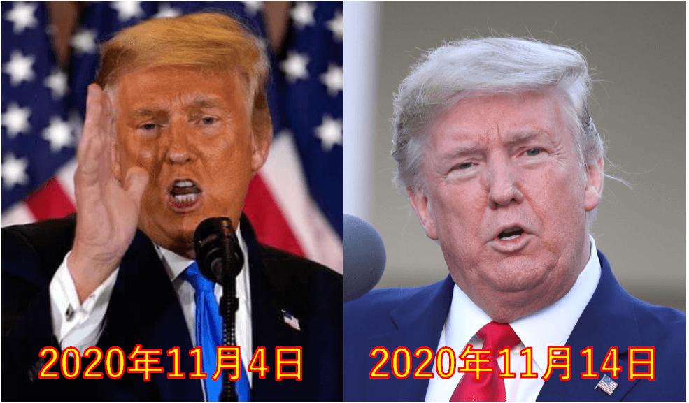 トランプ大統領のブロンド時代と白髪後を比較