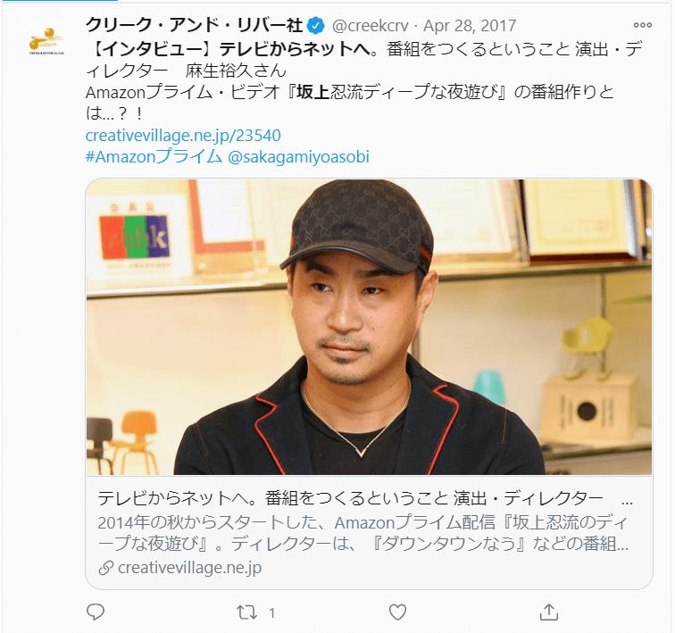 ヒント⑤:野呂佳代は婚約相手と「坂上忍との海外ロケ番組」で知り合った