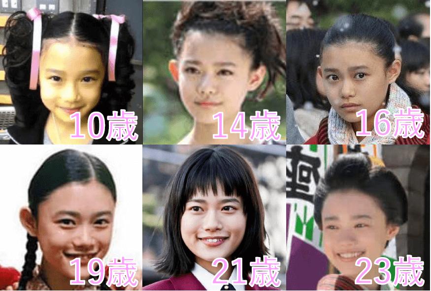 杉咲花は子役時代から顔変わった?総まとめで比較