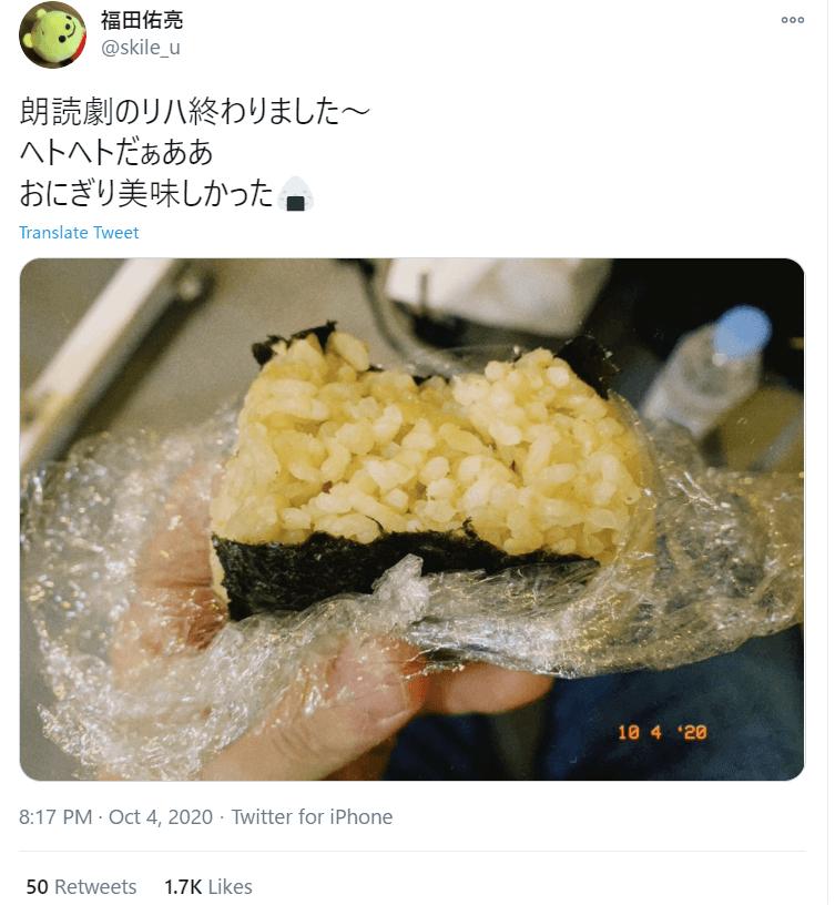 福田佑亮と@小豆の「匂わせ」投稿がひど過ぎ