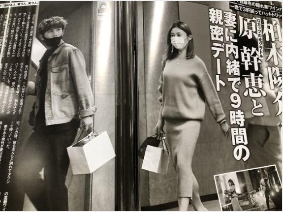 不倫の柏木陽介の嫁は元TBS佐藤渚アナで超美人!4月に第1子が誕生したばかり【画像】