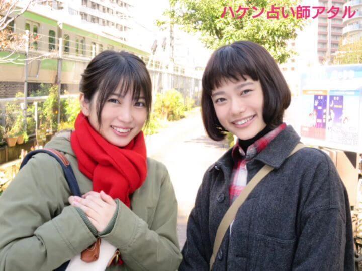 志田未来さんとも『ハケン占い師アタル』で共演。
