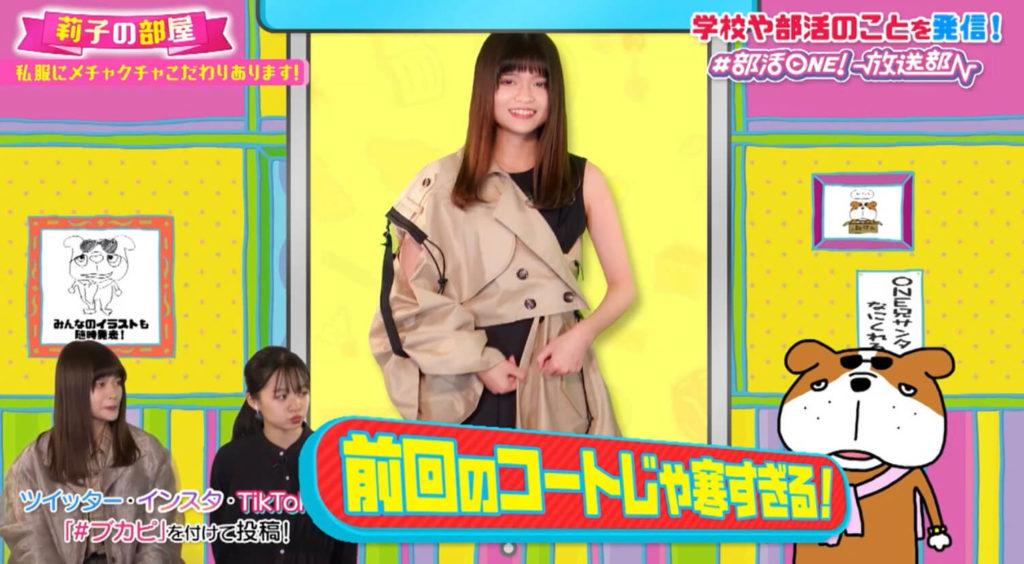 景井ひなが着ている服のブランドその②:「SHIROMA」