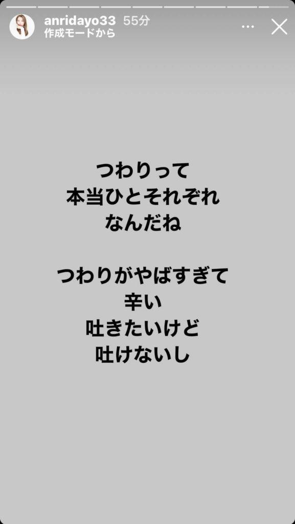 「つわり辛い」の投稿(12月6日)