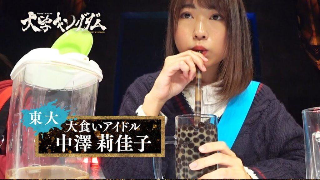松丸亮吾の彼女・中澤莉佳子は大食いアイドル!