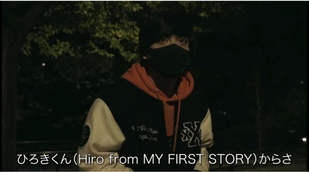 優里をHiroがマイファスのライブに招待で生歌を披露!