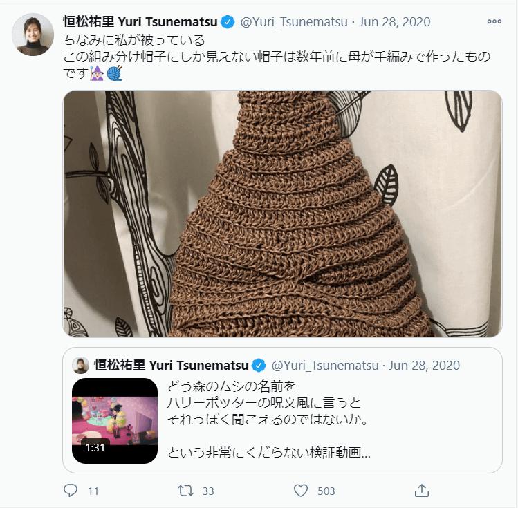 恒松祐里の母親は手芸の達人でスイーツ大好き!