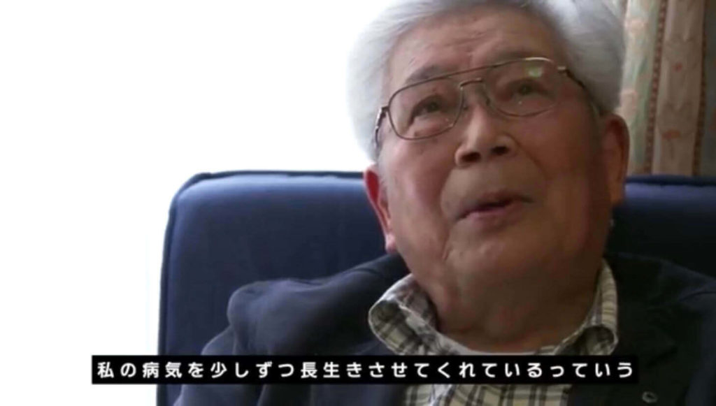 朝倉未来の祖父‖朝倉けんいち(あさくら けんいち)