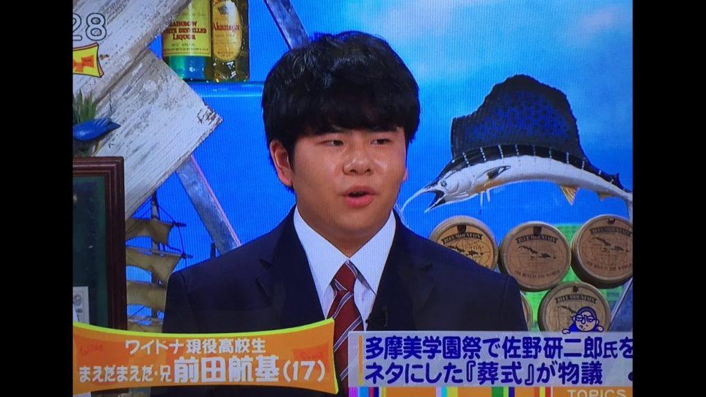 2015年17歳:『ワイドナショー』優等生コメントで株を爆上げ