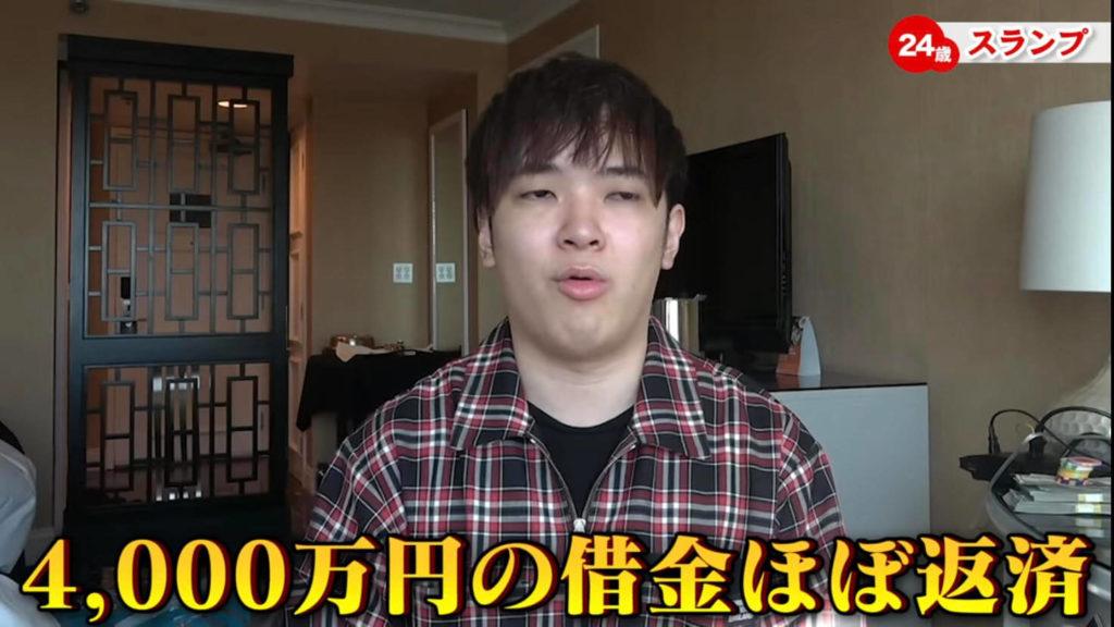 謝罪動画のポイントその①:世界のヨコサワ「多重債務疑惑」について