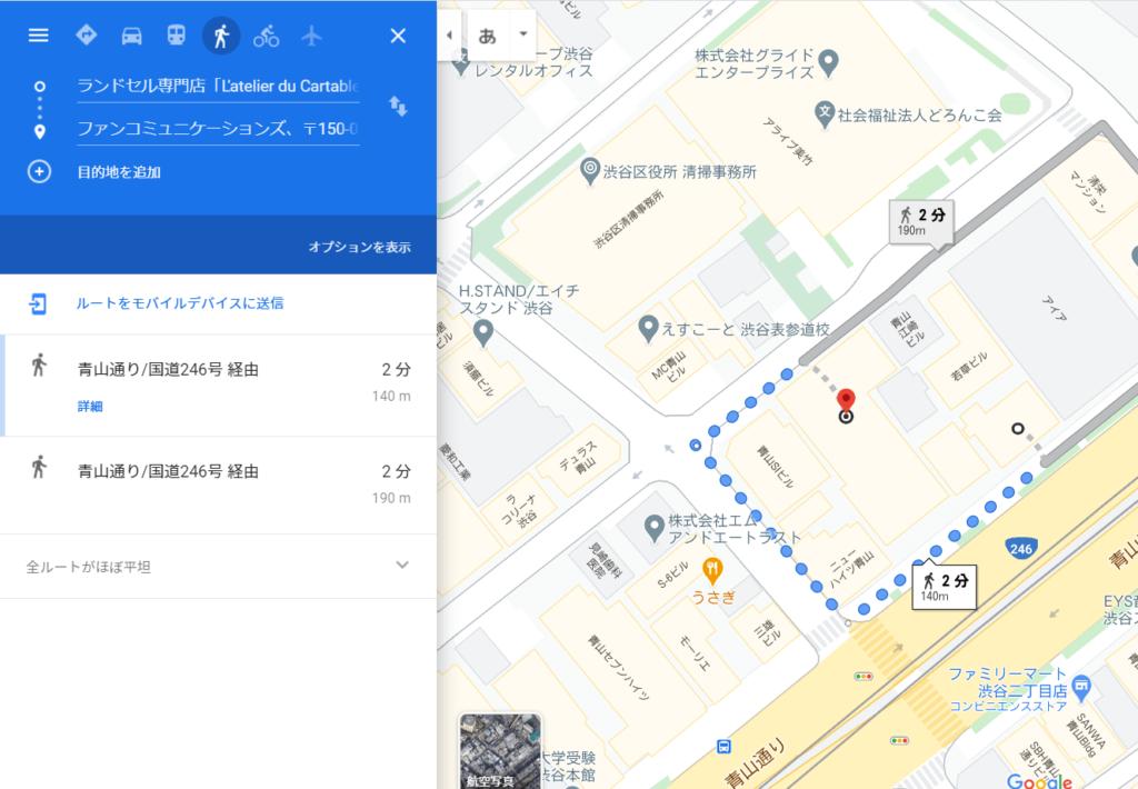 サーヤの働く会社を『(株)ファンコミ』と特定!