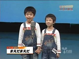 2007年9歳:『まえだまえだ』として芸人デビュー