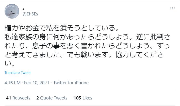 亀田姫月の脅迫疑惑内容がエグイ!