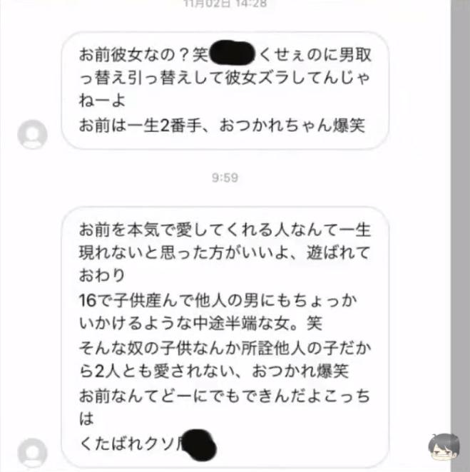 コレコレ 月 亀田 姫