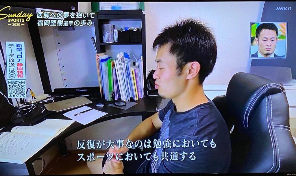 その⑧:福岡堅樹は順天堂大学医学部の単願だった!