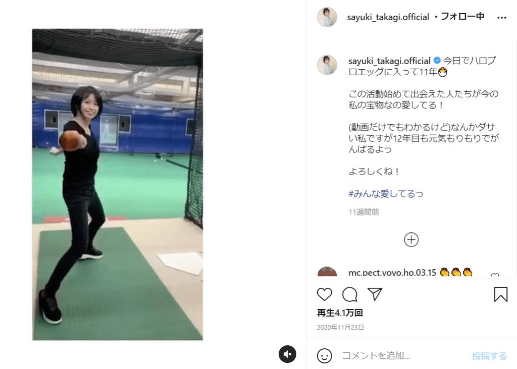 優里の彼女匂わせその②:『彼氏目線デート』