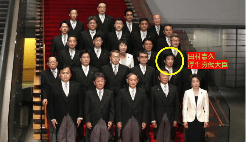 田村真子の父親・田村憲久(たむら のりひさ)
