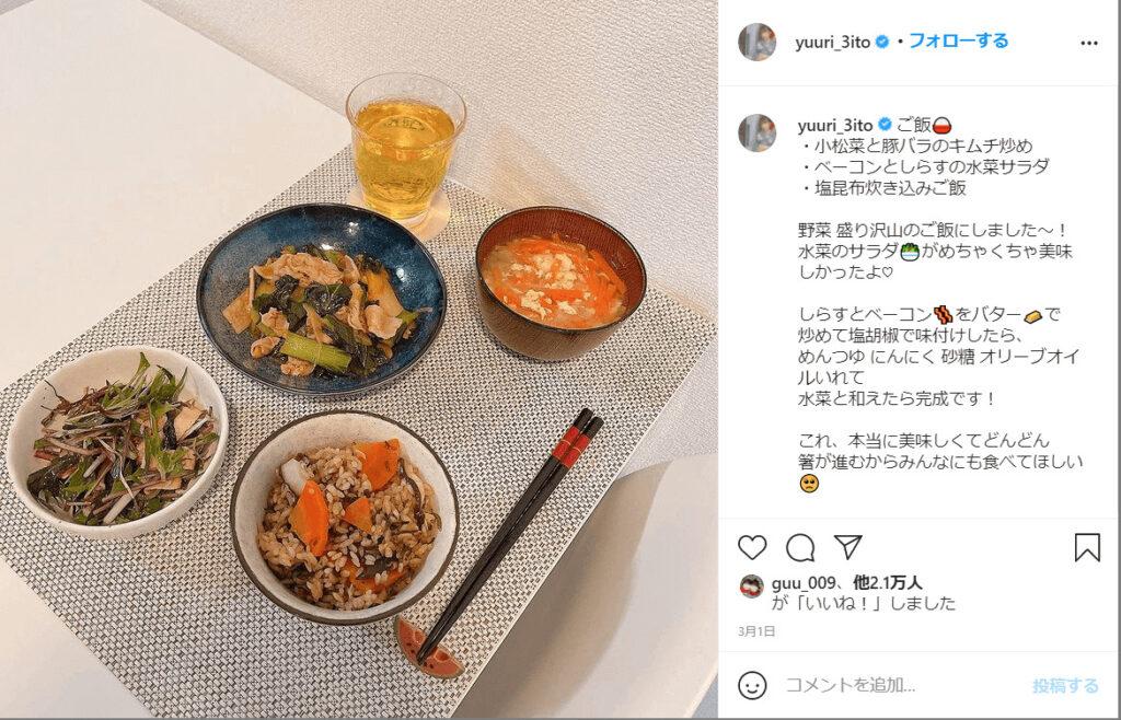 斉藤優里は『家庭的な女性が好き』の翌日に家庭的アピール