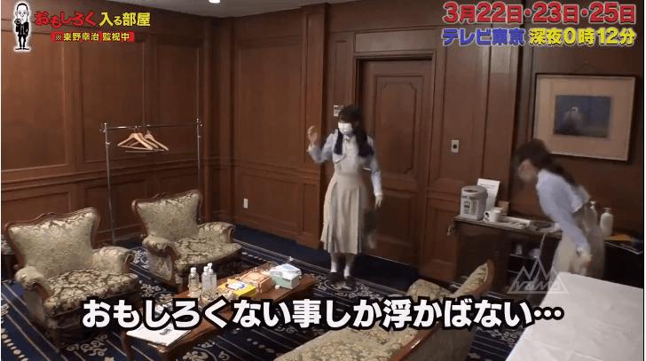 賀喜遥香(かきはるか)と小島健の匂わせその②:『ケンタウロス』