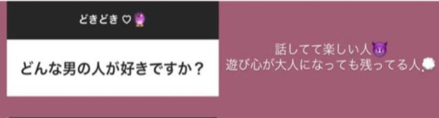 斉藤優里の好きな男の人のタイプが『コレコレ』
