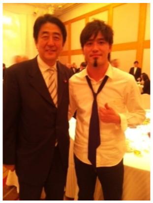 安倍首相とキマグレンISEKI