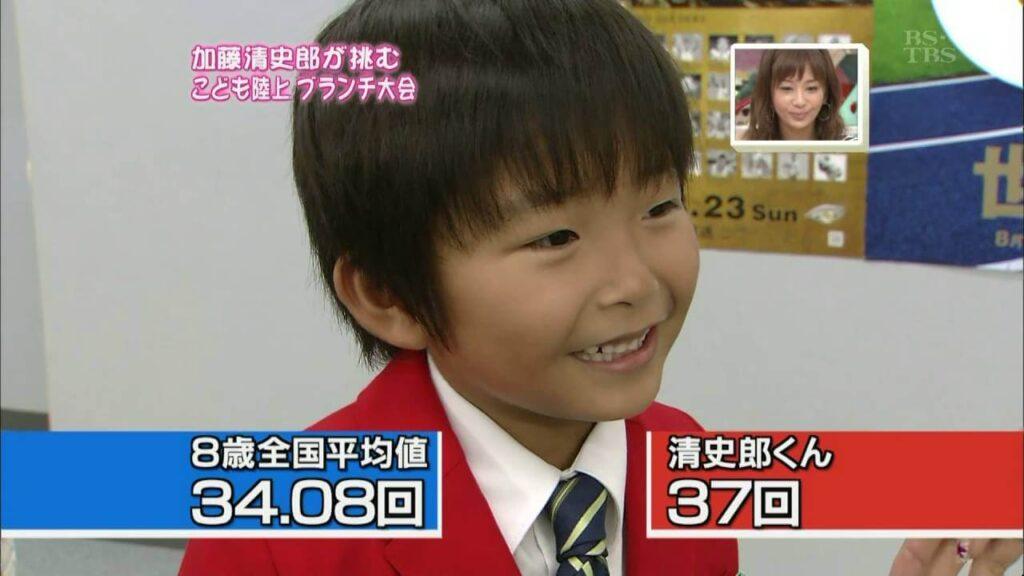 2009年:加藤清史郎8歳『こども店長』