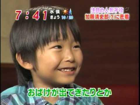 加藤清史郎7歳