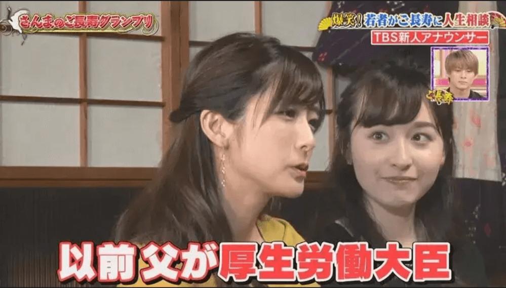 田村真子アナと父親の関係は?