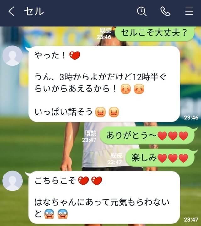 エスクデロとの不倫をはなちゃんが告発!
