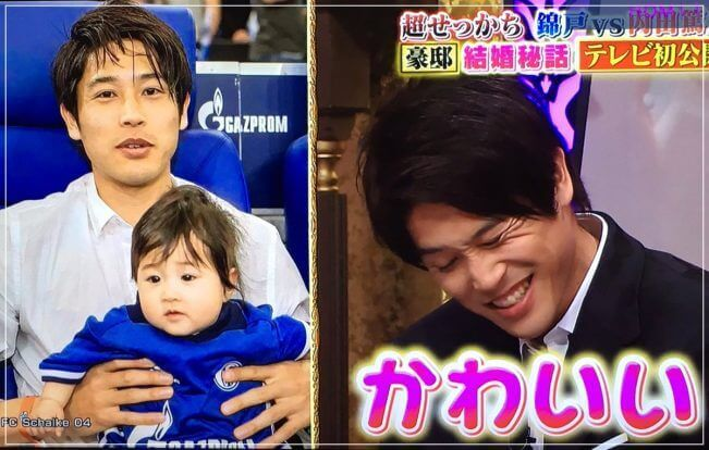 内田篤人は娘を溺愛