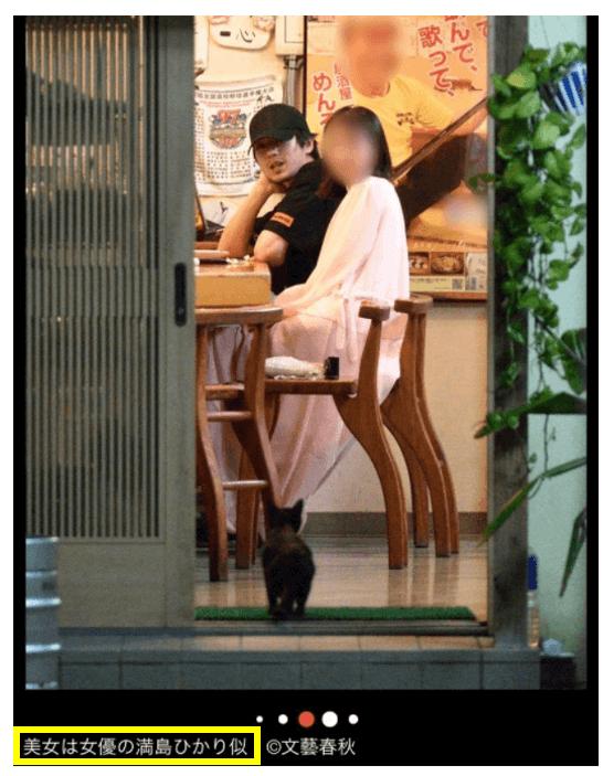 新田真剣佑の現在彼女は岡本奈月!