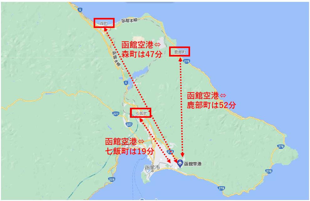 松山ケンイチと小雪が移住した田舎はどこ?その③:『駒ヶ岳の麓』に移住