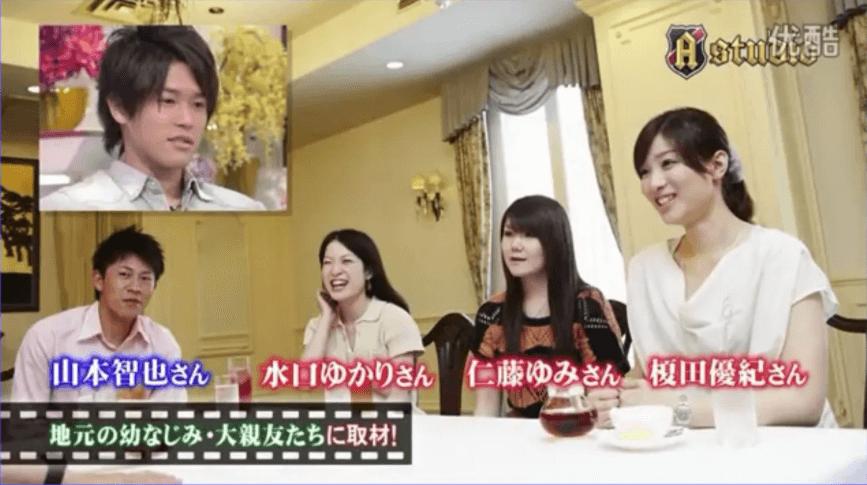内田篤人の結婚相手嫁・小学校の同級生幼馴染