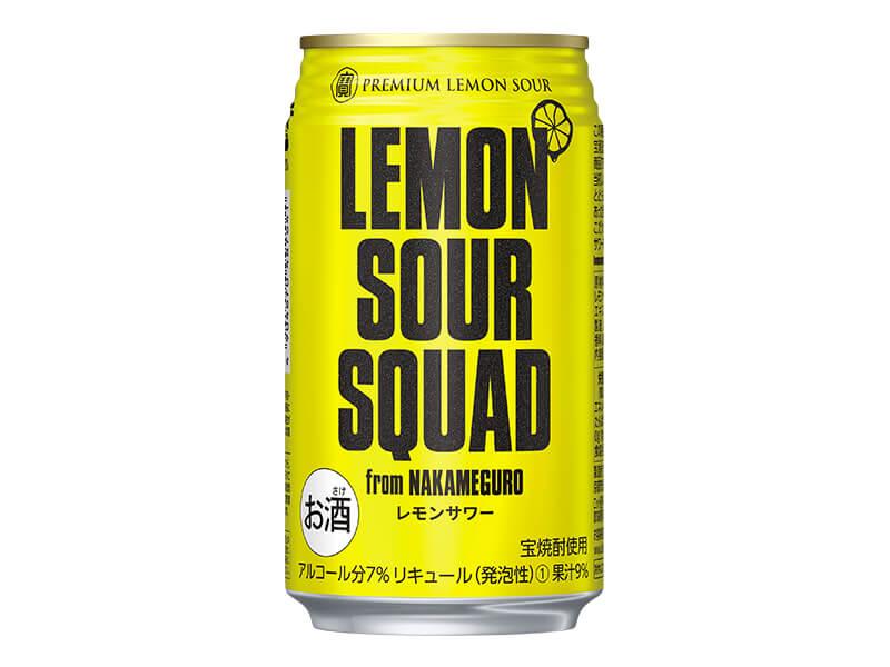 In The BLOOD EYESの目的はレモンサワーを売るため?