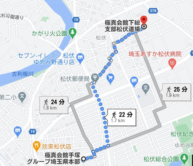 松田元太の道場