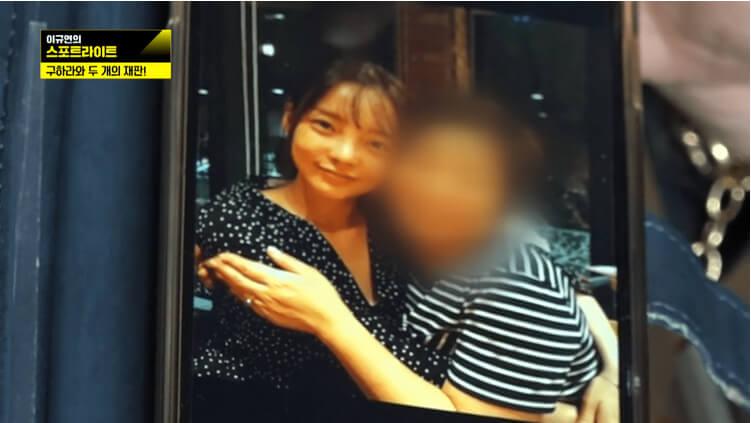 ク・ハラちゃん母親の顔画像