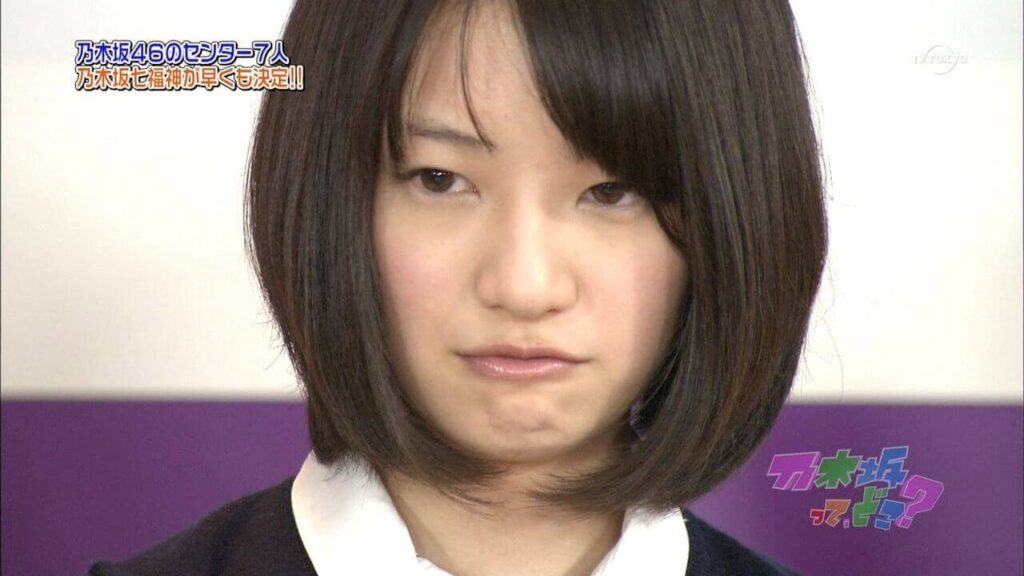 【9年前】17歳:バッチリ一重の中田花奈