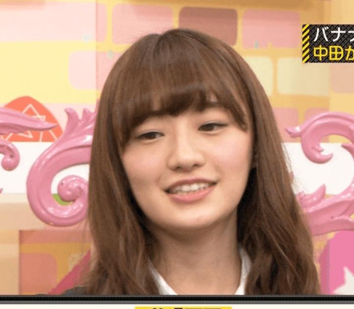 【5年前】21歳:アイプチ?雰囲気が変わってきた中田花奈
