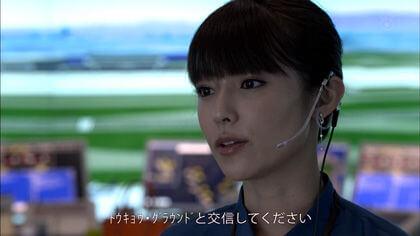 深田恭子『『TOKYOエアポート』