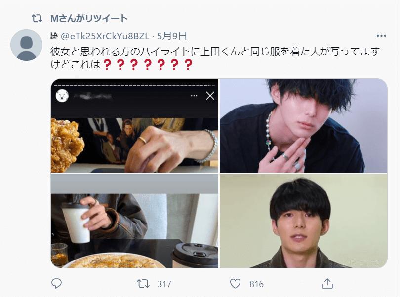 匂わせその①:上田将人と同じ服を着た男性の写真を投稿
