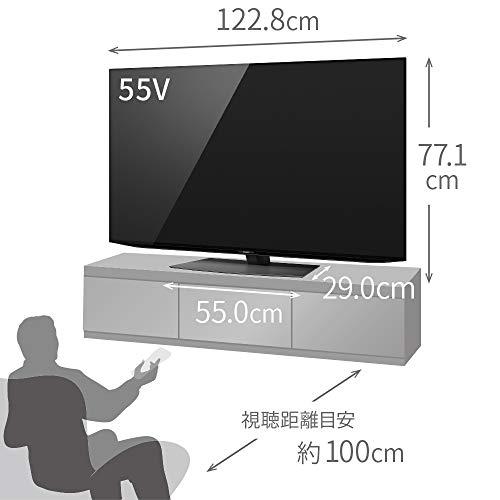 55インチのテレビの大きさ