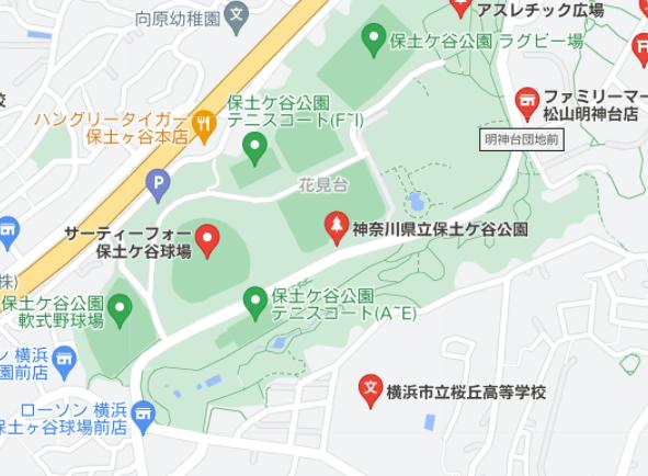 候補その①:横浜市桜丘高等学校
