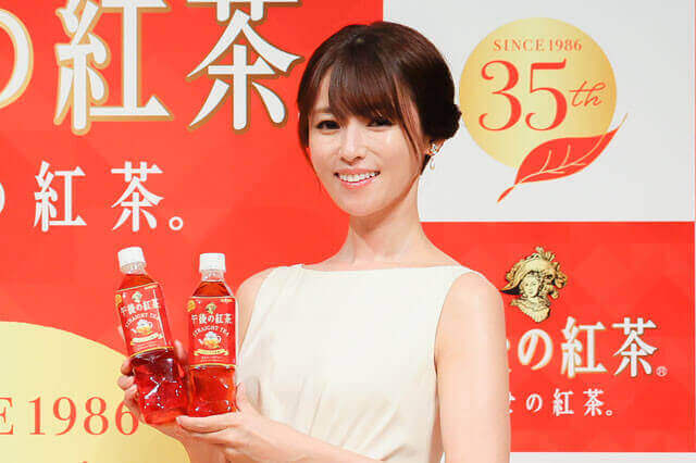深田恭子『午後の紅茶』