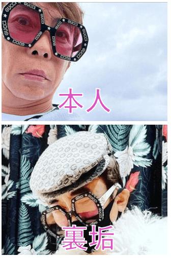 松浦勝人のインスタ裏アカは本物なの?