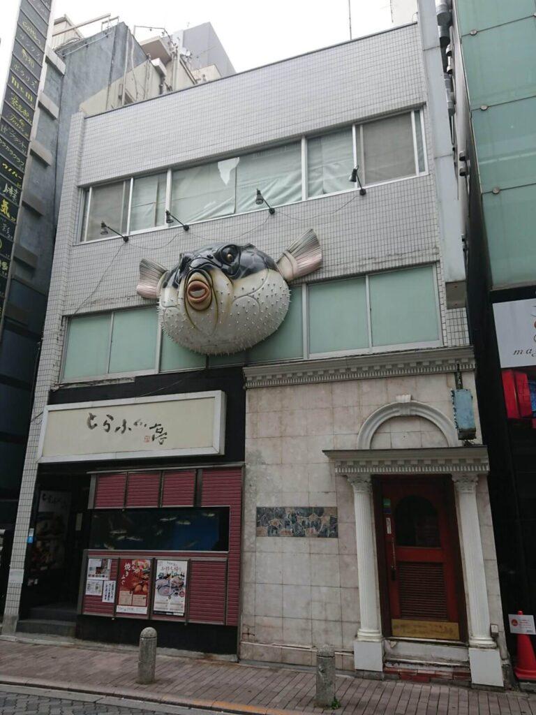 中田花奈の雀荘カフェChunの場所はどこ?